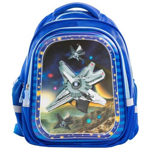 Рюкзаки и сумки для мальчиков КОТОФЕЙ 02704080-00 размер выс.38 см. цвет синий недорого