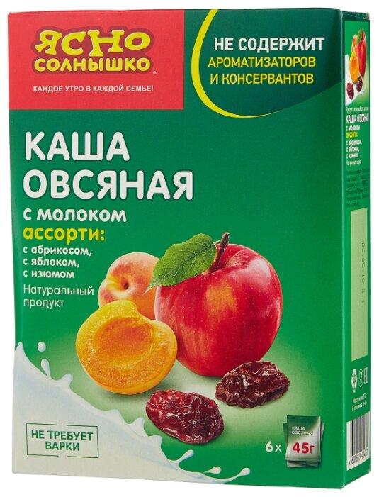 Fleur Alpine Органик каша гречневая с яблоком (с 4 мес) молочная 200 гр