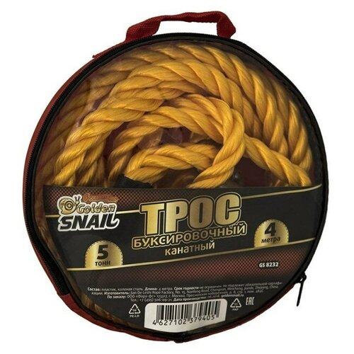 Канатный буксировочный трос Golden Snail GS 8232 4 м (5 т) желтый