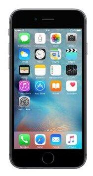 Купить Смартфон Apple iPhone 6S 128GB серый космос (MKQT2RU/A) по низкой цене с доставкой из Яндекс.Маркета (бывший Беру)