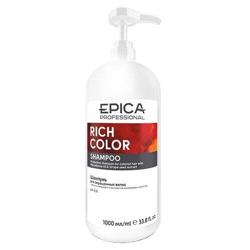 Купить EPICA Professional шампунь Rich Color для окрашенных волос, 1 л
