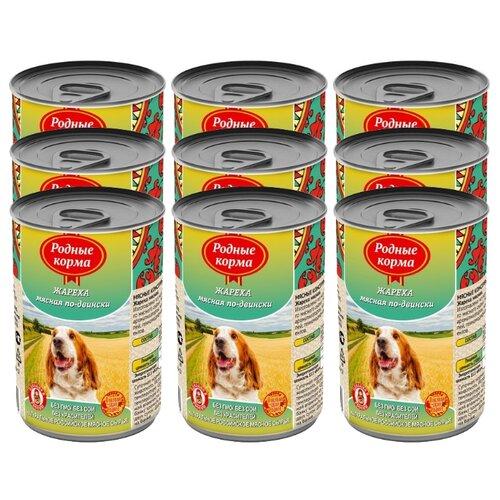 Корм для собак Родные корма (0.41 кг) 9 шт. Жареха мясная по-двинскиКорма для собак<br>