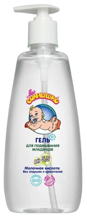 Моё солнышко Гель для подмывания младенцев без отдушки и красителей 400 мл
