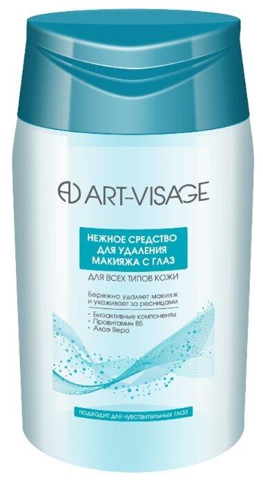 ART VISAGE нежное средство для снятия макияжа