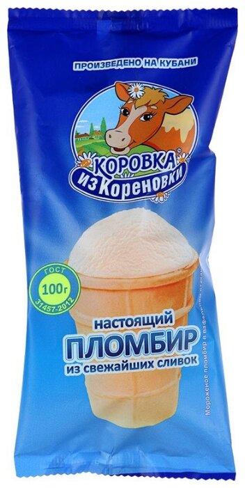 Мороженое Коровка из Кореновки пломбир в вафельном стаканчике, 100г