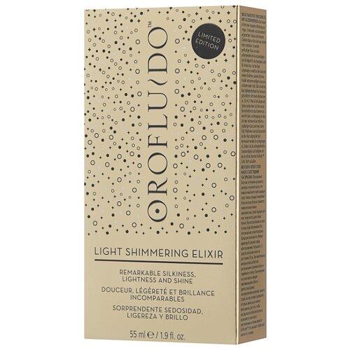 Orofluido Light Shimmering Масло для волос и кожи головы ультра-легкое сухое, 55 мл сухое масло для волос купить