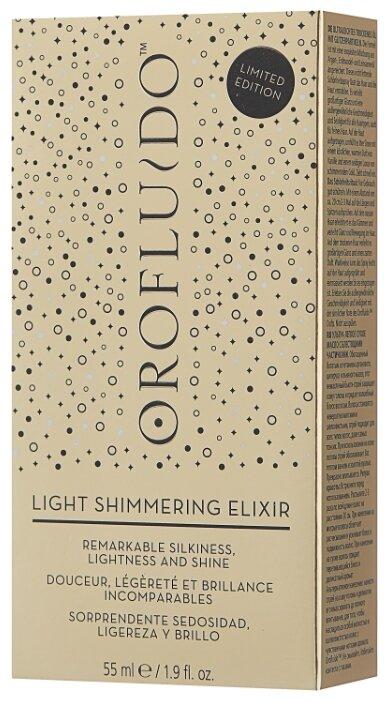 Orofluido Light Shimmering Масло для волос и кожи головы ультра-легкое сухое