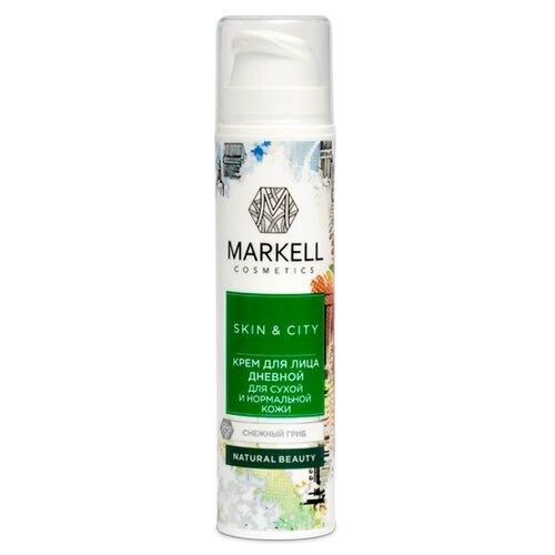 Markell Natural SKIN&CITY Крем для лица дневной для сухой и нормальной кожи Снежный гриб, 50 мл markell everyday skin care program крем лифтинг для лица дневной орхидея 50 мл