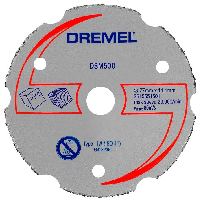 Диск отрезной 77x11.1 Dremel DSM500