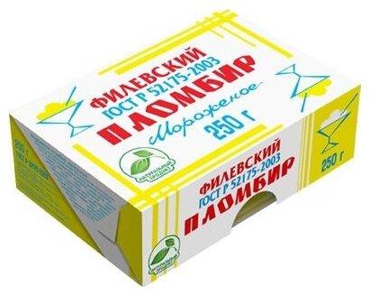 Мороженое Филевское пломбир ваниль 250 г