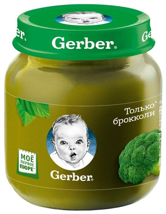 Пюре Gerber Только брокколи (с 5 месяцев) 130 г, 1 шт.