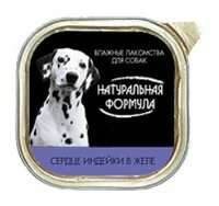 Корм для собак Натуральная Формула Консервы для собак Сердце индейки в желе (0.3 кг) 1 шт.