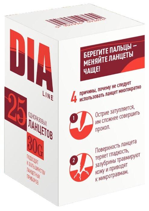 DiaLine ланцеты 30G