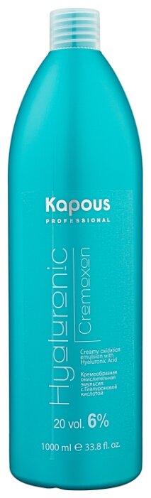 Kapous Professional Hyaluronic Cremoxon Кремообразная окислительная эмульсия с гиалуроновой кислотой, 6%