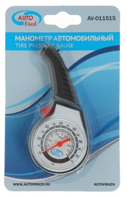 Аналоговый манометр AUTOVIRAZH AV-011515