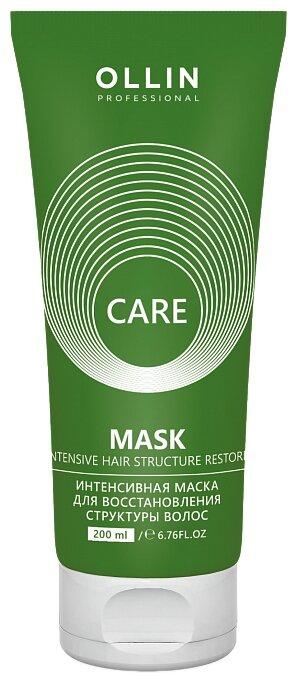 OLLIN Professional Care Интенсивная маска для восстановления структуры волос