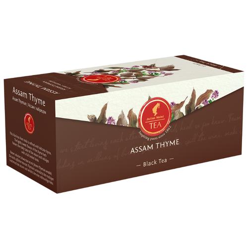 Чай черный Julius Meinl Assam thyme в пакетиках, 25 шт. чай черный julius meinl assam south india blend в пирамидках 18 шт