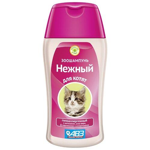 Шампунь Нежный для котят гипоаллергенный 180 млКосметика и гигиена<br>