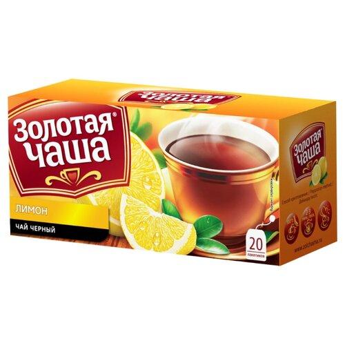 Чай черный Золотая чаша Лимон в пакетиках, 20 шт.