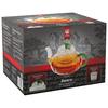 Vitax Заварочный чайник Belsay VX-3204 0,75 л