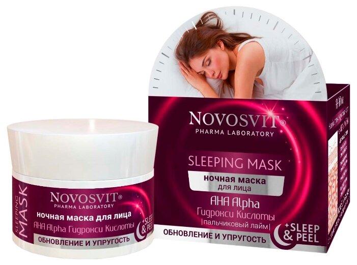 Novosvit Ночная маска Обновление и упругость