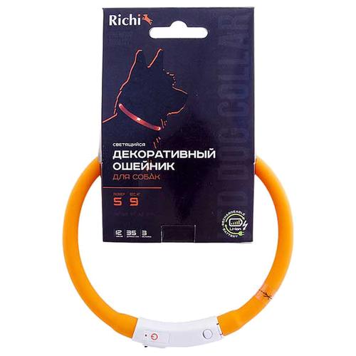 Ошейник Richi Led силиконовый S, USB 35 см оранжевый