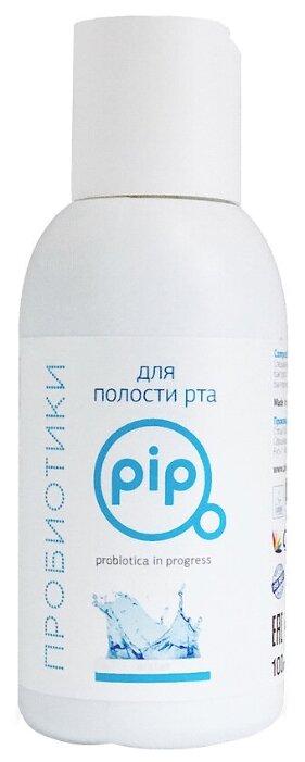Pip ополаскиватель пробиотики для полости рта, 100 мл