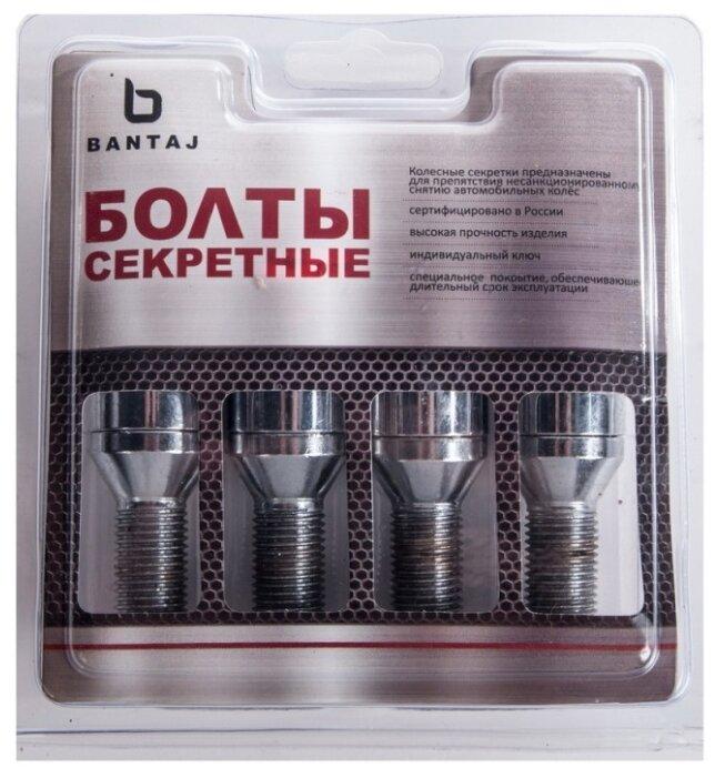 Болт-секретка BANTAJ BSt375093X2 M12 x 1,5