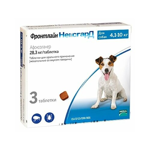 Фронтлайн таблетки от блох и клещей НексгарД для собак и щенков от 4.1 до 10 кг