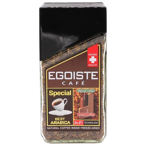 Кофе растворимый Egoiste Special с молотым кофе, 50 г кофе растворимый egoiste noir пакет 70 г