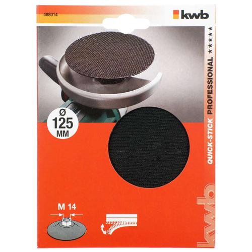 Опорная тарелка kwb 488-014 125 мм опорная тарелка зубр мастер d 125mm 35782 125