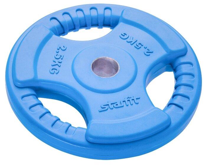 Диск для штанги Starfit BB-201 (2,5 кг), синий