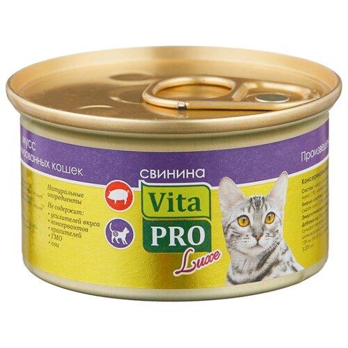 Корм для кошек Vita PRO Мяcной мусс Luxe для стерилизованных кошек, свинина (0.085 кг) 1 шт. корм для кошек vita pro мяcной мусс luxe для стерилизованных кошек свинина 0 085 кг 1 шт