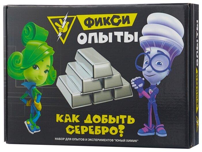 Набор Инновации для детей Фикси-опыты. Как добыть серебро?