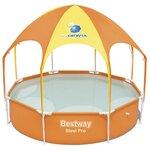 Детский бассейн Bestway Splash-in-Shade Play 56432/56193
