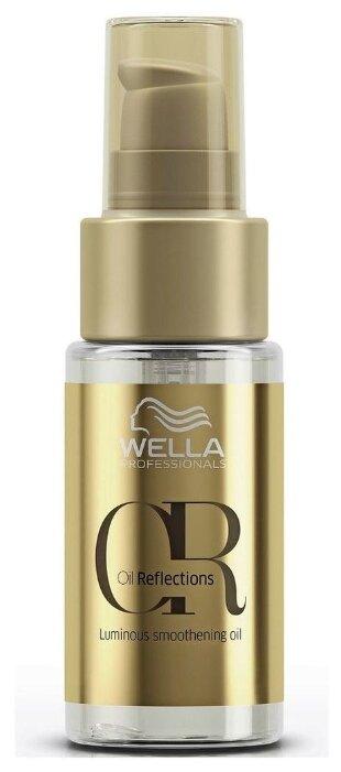 Wella Professionals OIL REFLECTIONS Разглаживающее масло для волос с антиоксидантами