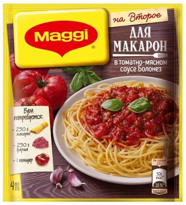 MAGGI Смесь для приготовления Макарон в томатно-мясном соусе Болоньез, 30 г