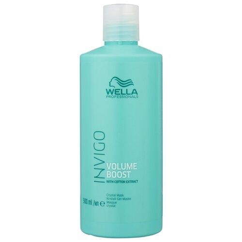Wella Professionals INVIGO VOLUME BOOST Уплотняющая кристалл-маска для волос, 500 мл набор invigo volume boost 250200 мл wella professionals volume boost