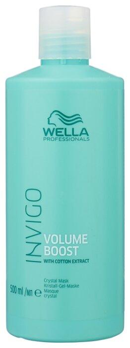 Wella Professionals INVIGO VOLUME BOOST Уплотняющая кристалл-маска для волос