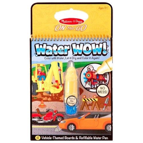 Купить Melissa & Doug Водная раскраска Water Wow! Транспорт (5375), Раскраски