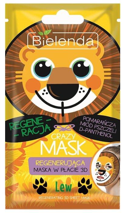 Bielenda Crazy Mask Восстанавливающая тканевая маска Лев