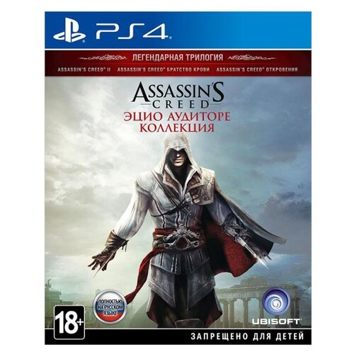 Игра для PlayStation 4 Assassin's Creed The Ezio CollectionИгры для приставок и ПК<br>