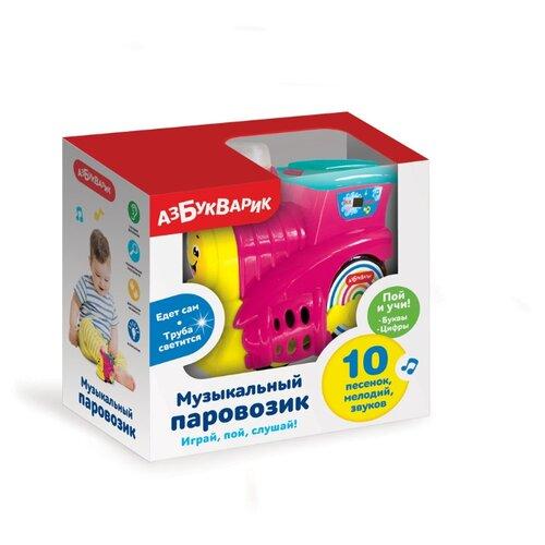 Купить Развивающая игрушка Азбукварик Музыкальный паровозик малиновый, Развивающие игрушки