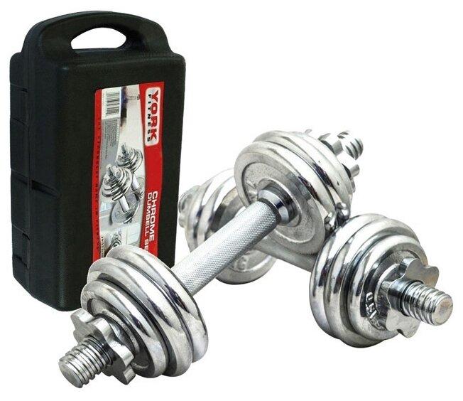 Набор гантелей разборных York Fitness B25615 2x7.5 кг
