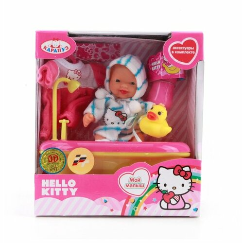 Кукла Карапуз Мой малыш. Пупс в ванночке 10 см U536-H43012