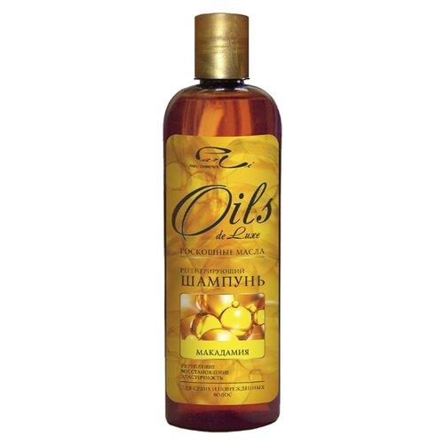 Oils de Luxe шампунь регенерирующий Макадамия 500 мл шампунь de luxe стабилизатор цвета 1000 мл