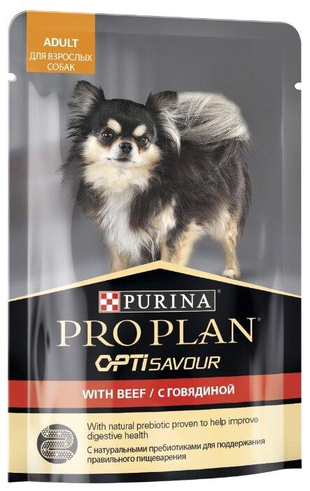 Корм для собак Pro Plan Opti Savour говядина 100г — цены на Яндекс.Маркете