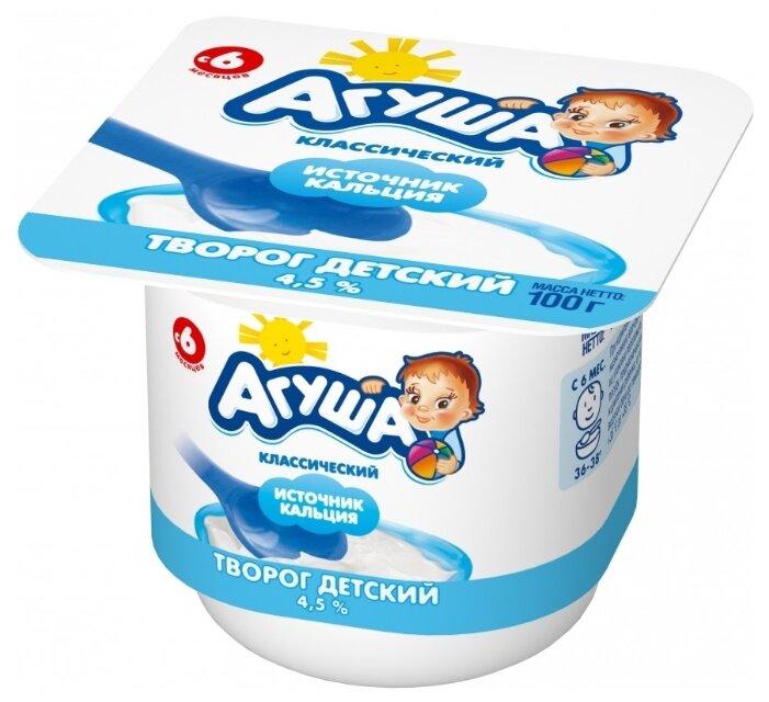 Творог Агуша детский с натуральным витамином К2 классический (с 6-ти месяцев) 4.5%, 100 г