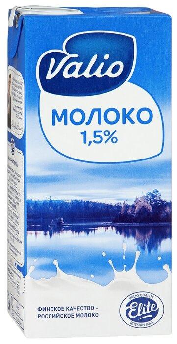 Молоко Valio ультрапастеризованное 1.5%, 973 мл