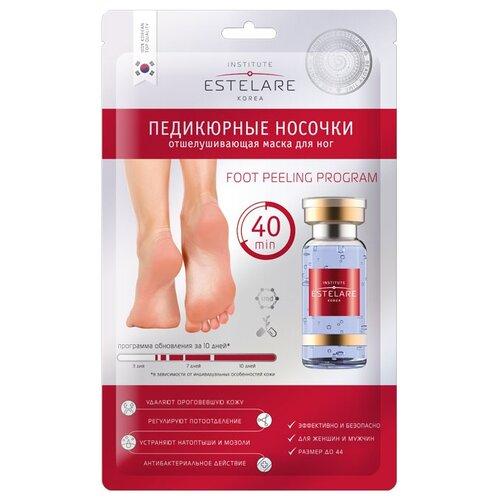 Estelare Педикюрные носочки 40 г педикюрные носочки суси